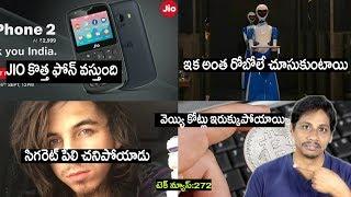 Technews in telugu 272:Jiophone 3,bitcoin,oppo k1,e cigarette news,isro,realme 3,robo,aadhar linking