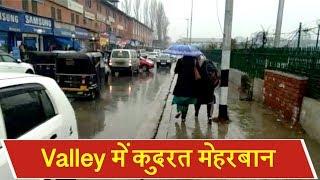 Srinagar में भारी बारिश से मौसम सुहावना, अगले 36 घंटे कुदरत मेहरबान