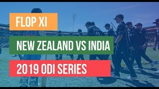 New Zealand vs India | Flop XI of the ODI series 2019 | Rohit Sharma in the middle-order