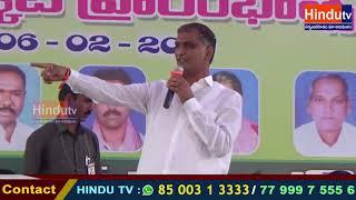 HARISH RAO OPENING SAMEEKRUTHA MODAL MARKET BHAVAN