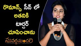 Actress Poorna Speech At Suvarna Sundari Trailer Launch | Sai Kumar | Sakshi Chowdary | Jayaprada