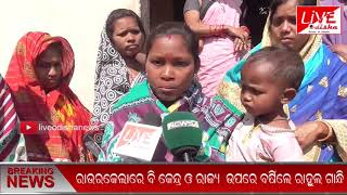 Speed News ::06 Feb 2019 || SPEED NEWS LIVE ODISHA