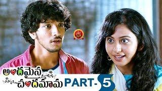 Andamaina Chandamama Full Movie Part 5 - Latest Telugu Movies - Rakul Preet Singh, Nikeesha Patel