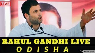 Congress President Rahul Gandhi Live speech from Bhawanipatna, Odisha- PPL News Odia