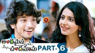 Andamaina Chandamama Full Movie Part 6 - Latest Telugu Movies - Rakul Preet Singh, Nikeesha Patel