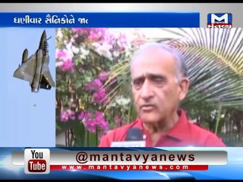 Mantavya Vishesh (06/02/2019)