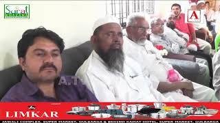 Alami Satahey Par Musalman Yahodi Ki Sazishaon Ka Shikar Gulbarga A.Tv News 5-2-2019