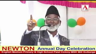 Annual Day Celebration NEWTON English Medium Primary & High School Patel Colony MSK Mill Gulbarga