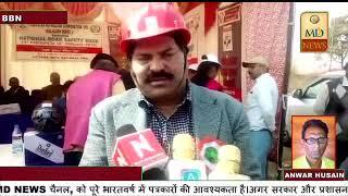 नालागढ़ में एचपीसीएल,ट्रैफिक पुलिस और एनजीओ ने हेलिमेंट वितरण कर मनाया गया सड़क सुरक्षा सप्ताह