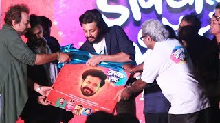 Riteish Deshmukh Kailash Kher At Marathi Movie Dokyala Shot Music And Trailer Launch