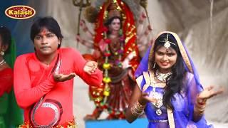 2017 Dj Par Kamar Lachke /Munna Raja /Mangal Karni Mori Maiya