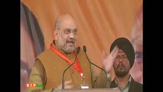 2019 का चुनाव देश के भविष्य का निर्धारण करने वाला चुनाव हैं : श्री अमित शाह,  बुलन्दशहर