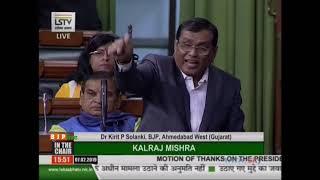 Dr. Kirit Premjibhai Solanki on Motion of thanks on the President's Address in LS : 05.02.2019