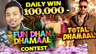 FUN DHAN DHAMAAL Contest | Win Cash Prizes Rs.100000 | Total Dhamaal | Ajay Devgn