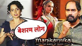 Angry Kangana Ranaut Slams Director Krish And Mishti Chakraborty