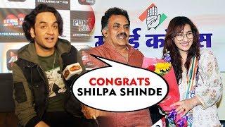 Vikas Gupta FIRST REACTION After Shilpa Shinde JOINS Politics | CONGRESS Party