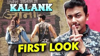 KALANK FIRST LOOK Out | Varun Dhawan, Alia Bhatt