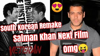 Salman Khan To Star In Another South Korean Remake VETERAN