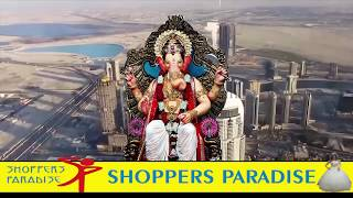 Good News For Goans In Dubai- Special Program On The Occasion On Ganesh Jayanti