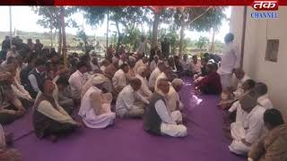 Jodiya - A meeting of people from around 55 villages