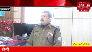 [ Jharkhand ] गुमला में आरोपी पिता को पुलिस ने कर लिया गिरफ्तार / THE NEWS INDIA