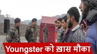 Youngster का Army में भर्ती होने का जुनून, Army दे रही खास training