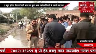 Prayagraj ] प्रयागराज में  2 महीनों से सड़क पर भारी जल जमाव, लोगों को हो रही परेशानी / THE NEWS INDIA