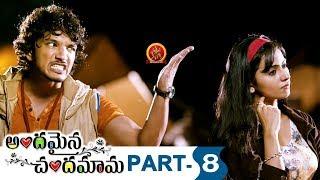 Andamaina Chandamama Full Movie Part 8 - Latest Telugu Movies - Rakul Preet Singh, Nikeesha Patel