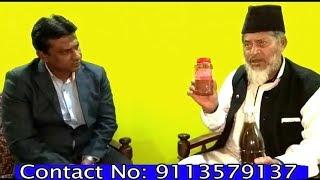 Hakeem Obaidullah Khan Se Sach News ki Khaas Baat | Exclusive On Sach News |