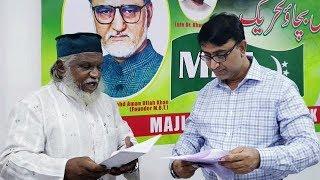 Masjid Ki Zameen Par Khabza Kiya Jaa Raha Hain | Qutub Shahi Masjid Shaikpet Amjadullah Khan Speaks