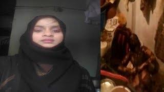 Ladki Ne Apne Aap Ko Jala Kar Apni Jaan Dedi | In Kishanbagh Hyderabad | @ SACH NEWS |
