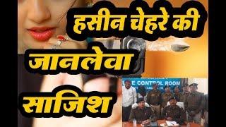 Khandwa : अवैध संबंध को लेकर Sub Inspector को प्रेमिका के दूसरे प्रेमी ने मारी थी गोली | Tez News