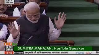 पीएम मोदी ने समझाया कि कांग्रेस सरकार में कैसे बैंकों में फोन बैंकिंग चलती थी।