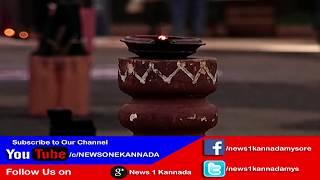 'ನಿರಂತರ ರಂಗು' special program 01