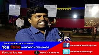 'ನಿರಂತರ ರಂಗು' special program 02