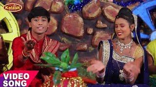 2017 New Super Hit Bhakti Song/Dagar Deke Gail Dagariniya /Tinku Tifan/Maiya Maihar Wali