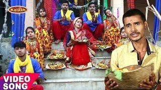 Chhathi Maiya Aihe Aaj Deen /Ashwani Singh / Aihe Chhath Maiya / Bhojpuri Chhath Geet 2017 new