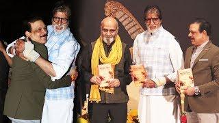 Amitabh Bachchan Launches Govind Namdevs Book Madhukar Shah Bundela