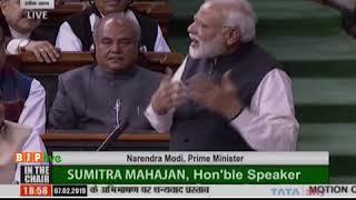कांग्रेस मुक्त भारत मेरा स्लोगन नहीं है मैं तो महात्मा गांधी जी की इच्छा पूरी कर रहा हूं : PM