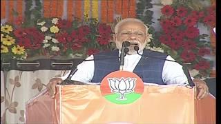 PM Shri Narendra Modi addresses public meeting in Raigarh, Chhattisgarh : 08.02.2019