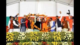 Shri Amit Shah addresses Booth Adhyaksh Sammelan in Maharajganj, Uttar Pradesh