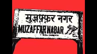 Muzaffarnagar riots: 7 people sentenced life imprisonment