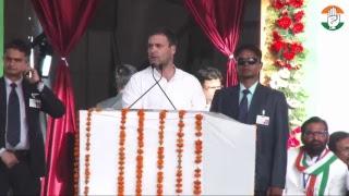 LIVE: Congress President Rahul Gandhi addresses Aabhar Sammelan in Bhopal, Madhya Pradesh
