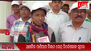 Speed News ::08 Feb 2019 || SPEED NEWS LIVE ODISHA