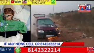 SUDDENLY SPARK CAUGHT IN CAR AT CHEVALLA RR DIST