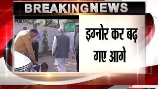 मंत्री गोविंद सिंह के पैरों में गिरा फरियादी, इग्नोर कर बढ़ गए आगे