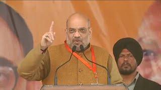 बुलंदशहर उत्तर प्रदेश में 51 जिले भाजपा कार्यालय उद्घाटन पर संबोधित करते हुए अमित शाह