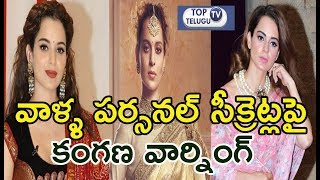 Kangana Ranaut Sensational Comments About Bollywood Celebs | Kangana Ranaut Interview