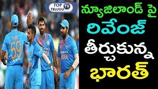 India Wins 2nd T20 | Rohit Sharma Blasts India Wins | India Vs New Zealand Match Highlights