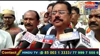 Karimnagar jilla congress adyakshuniga mudo sari ennikaina mruthyunjai